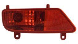 feu antibrouillard arri re pour peugeot 3008 de 03 2009 a 10 2013. Black Bedroom Furniture Sets. Home Design Ideas